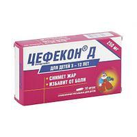 Цефекон Д 250 мг №10 супп (от Нижфарм ОАО, Россия