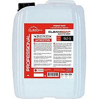 CLEANSOAP Sanitayzer 5 л. антисептическое жидкое мыло