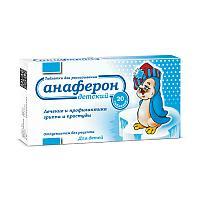 Анаферон детский 300 мг №20 табл. / Материа Медика Холдинг (Россия)