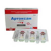 Артоксан лиофилизат для приг. р-р для инф. амп. 20 мг №3