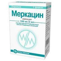 Меркацин 100 мг/2 мл №1 фл. / Уорлд Медицин, Великобритания