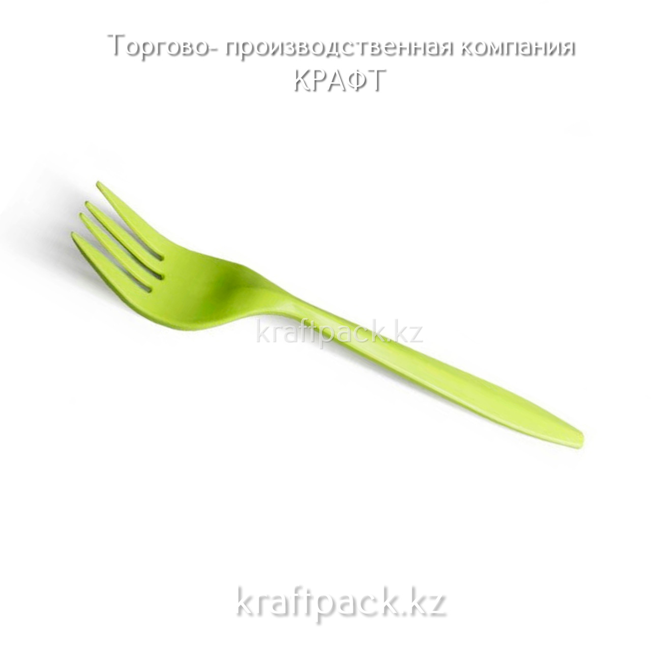 Вилка зеленая 150мм, из кукурузного крахмала (50/1000)