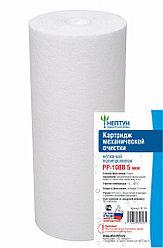 Фильтр полипропиленовый PP10BB 112/250мм