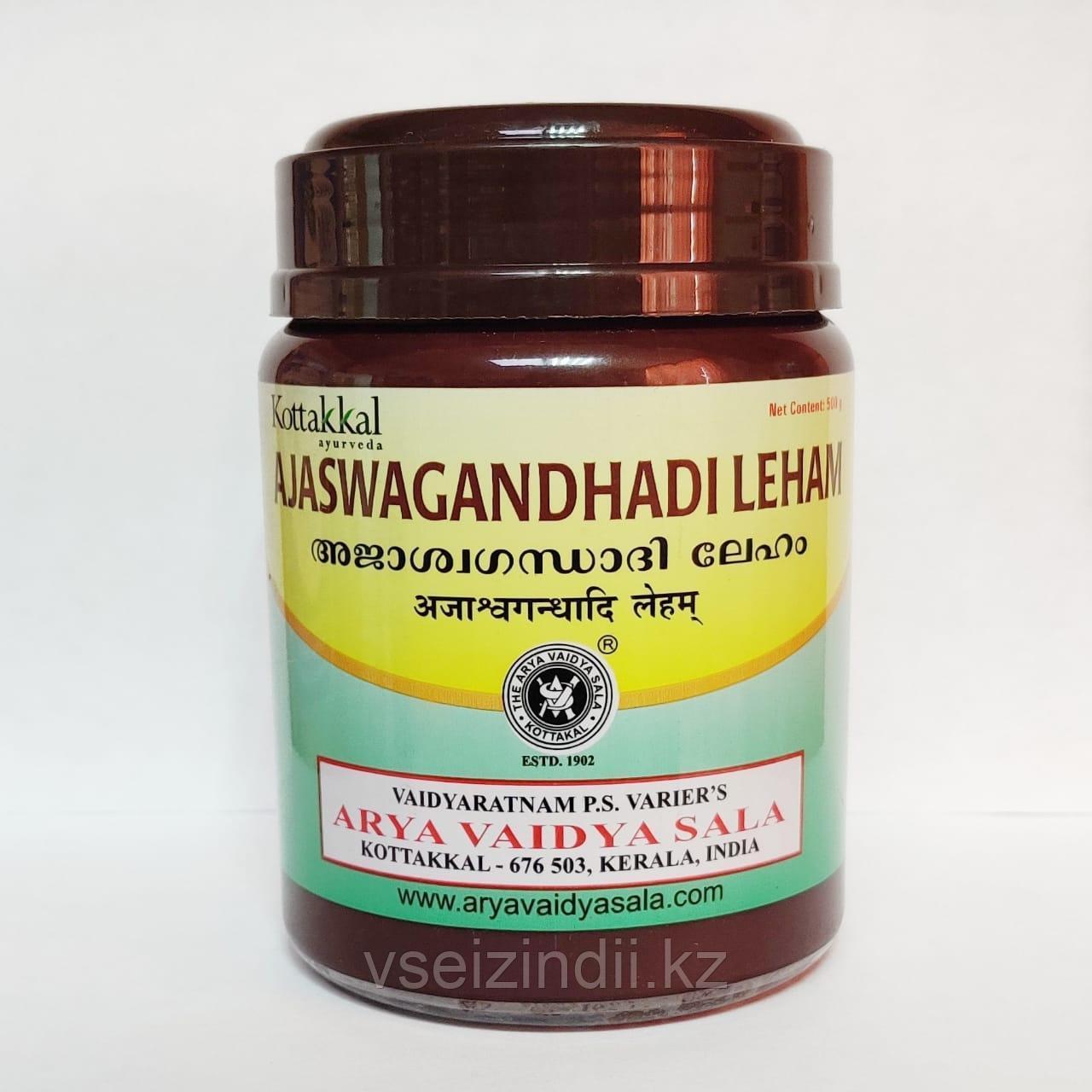 Ашвагандха Лехам с маслом гхи, 500 г, Коттаккал Аюрведа; Ajaswagandhadi Leham, 500 g, Kottakkal