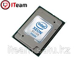 Процессор для сервера Dell Xeon Silver 4110 2.1GHz