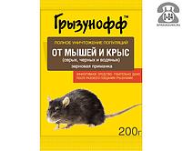 Средство Грызунофф 200 гр тесто