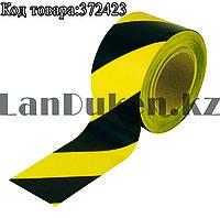 Сигнальная лента для временного ограждения территорий 50мм*200м