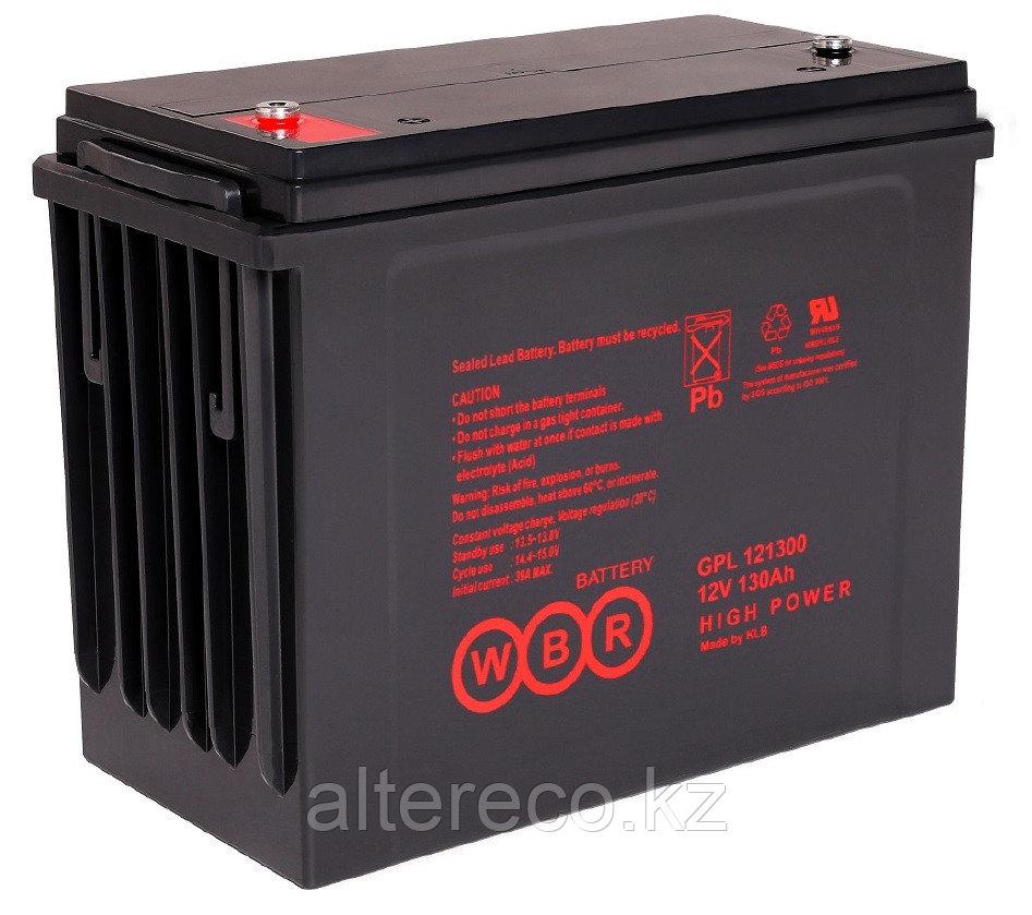 Аккумулятор WBR GPL121300 (HRL12490W) (12В, 130Ач)