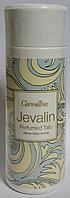 Тальк парфюмированный для тела Jevalin