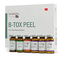 Matrigen b-tox peel сыворотка комплект