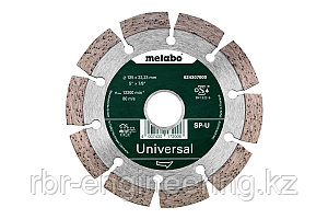 Алмазный диск по бетону 125*22.2, Metabo