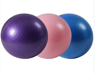 Мяч гимнастический ''гладкий'' 65см Китай