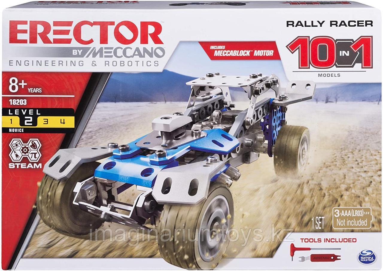 Конструктор Meccano машина Rally для взрослых детей 10 в 1
