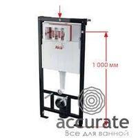 Инсталяция для подвесных унитазов Alcaplast