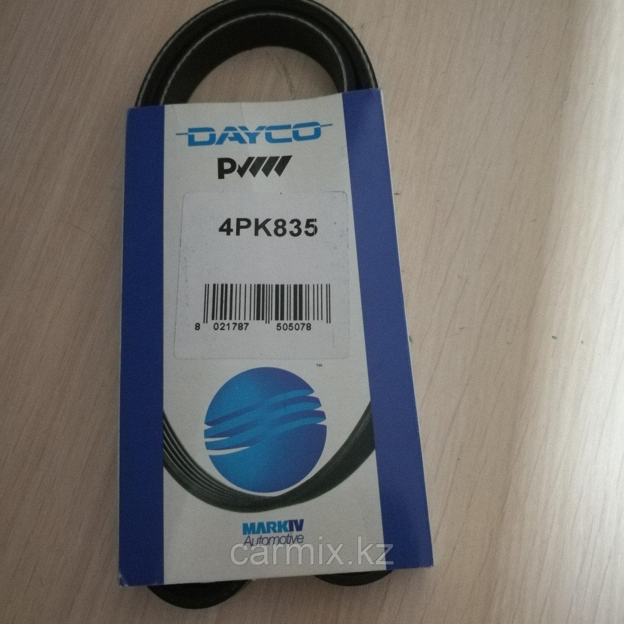 Ремень генератора  Dayco для Suzuki Swift / Vitara / Liana / Aerio