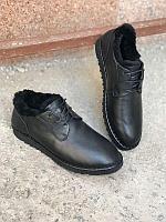 Зимняя  обувь Астана
