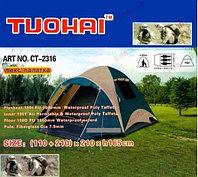 Трехместная палатка TUOHAI CT2316