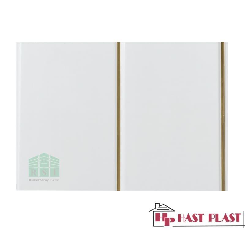 """Потолочная ПВХ панель """"Hast Plast"""" 2-ух полосная, 4 метра (золото, белый глянцевый)"""