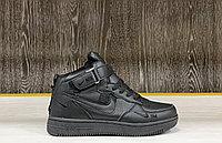 Кроссовки зимние Nike Air Force 1 Utility Mid All Black (+Мех)
