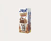 Молоко МОЁ Детское Шоколад 200 мл