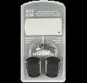 Комплект радиосигнализации 200 м, приемник, 2 передатчика GSN ACS 101