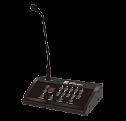 Пульт оператора с выбором зон с микрофоном на гибкой шее, до 16 в одной группе ITC T-218A