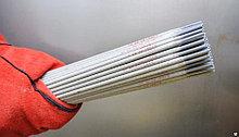 Электроды 4 мм ОК-46 (монолит) сварочные