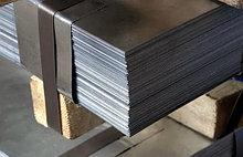 Лист холоднокатаный 0.8х1250х2500 мм ст20 ГОСТ 19904-90 ГОСТ 16523-97