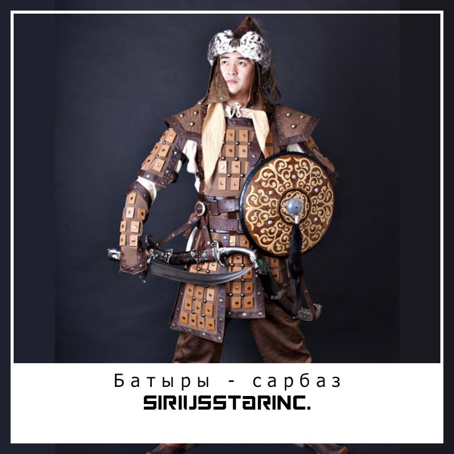 Батыры - сарбаз