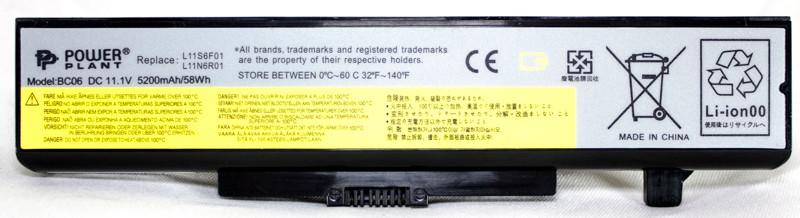 Аккумулятор PowerPlant для ноутбуков IBM/LENOVO IdeaPad G580 (L11L6F01) 11.1V 5200mAh