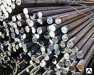 Круг 50мм Г/К 3пс сталь.10-20 45 40х А12 АС14 у8а у10а у12