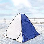 Палатка для зимней рыбалки автомат утепленная 2х2, фото 2