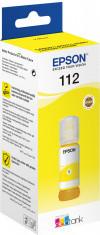 Чернила Epson C13T06C44A  для L15150 жёлтый