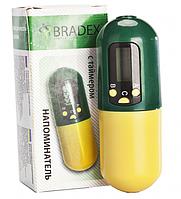 Контейнер для таблеток с таймером «НАПОМИНАТЕЛЬ» Pill box timer