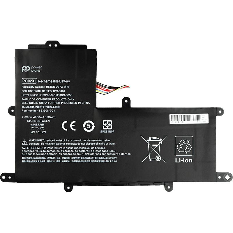 Аккумулятор PowerPlant для ноутбуков HP Stream 11-R (PO02XL) 7.6V 4000mAh