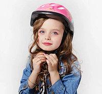 Детский защитный шлем для девочек