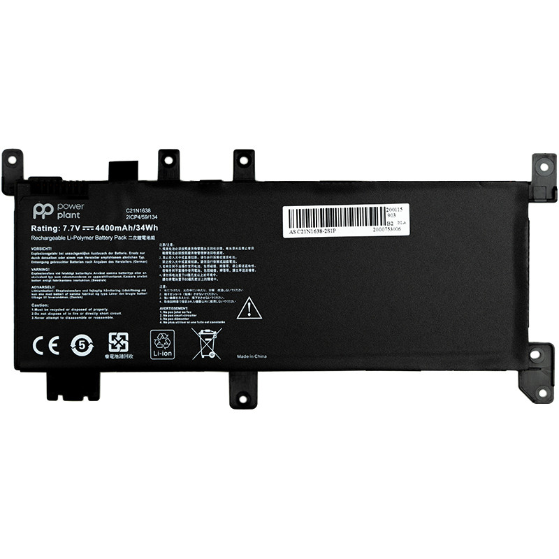 Аккумулятор PowerPlant для ноутбуков ASUS VivoBook A480U (C21N1638) 7.7V 4400mAh
