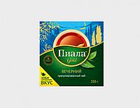 Чай Пиала Gold гранулированный черный Вечерний 250 г