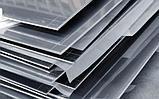 Лист холоднокатаный 1x1250x2500 мм Ст08пс-6У ГОСТ 16523-97, фото 2