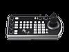 Пульт управления Lumens VS-KB30 (9610448-50)