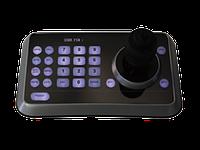 Пульт управления Lumens VS-K20 ( 9610182-55)