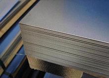 Лист низколегированный 8x1500x6000 мм 10ХСНД-12 ГОСТ 17066-94