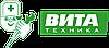 Компания «Вита Техника»