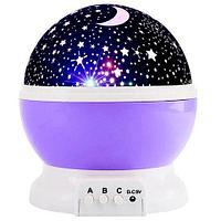 Ночник с вращающейся цветной проекцией звездного неба STAR MASTER (Фиолетовый)