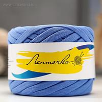 Пряжа трикотажная широкая 50м/160гр, ширина нити 7-9 мм (060 голубой)