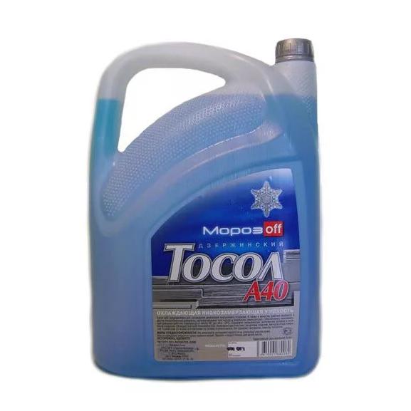 Охлаждающая жидкость для автомобиля Тосол Морозоff А-40 10 кг