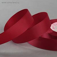 Лента репсовая, 25 мм, 23 ± 1 м, цвет бордовый №33