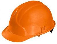 Каски строительные защитные (оранжевые)