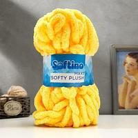 Пряжа фантазийная 100 полиэстер 'Softy plush maxi' 250 гр 22 м ананасовый