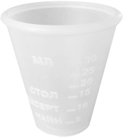 Мензурка пластмассовая гибкая 30 мл. - Удобна для приема лекарств, жидкостей детьми.